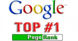 Google Rank Tips and Tricks - আর কখনো হারাবে না গুগোল পেজ র্যাংক