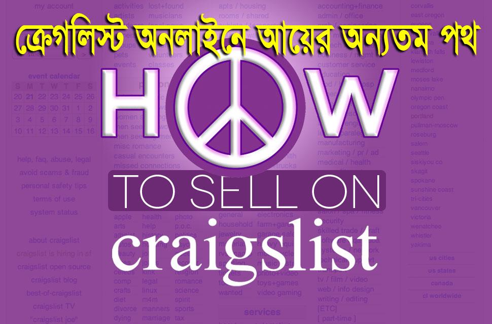 make-money-with-craiglist